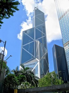 450px-hk_bank_of_china_tower_view.jpg